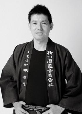 会社情報|柳田酒造合名会社